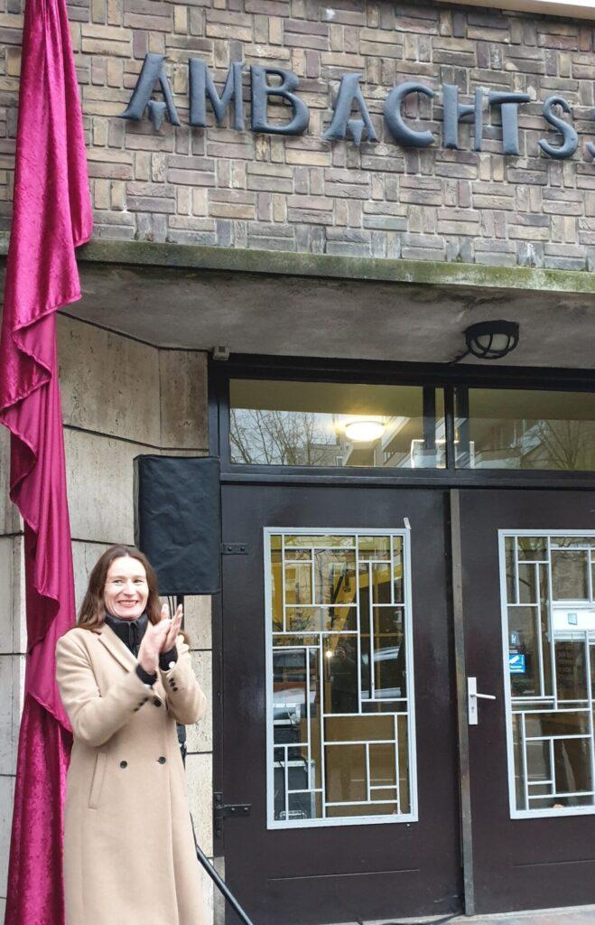Afbeelding van verhaal Oude gevelletters 'Ambachtsschool' herplaatst